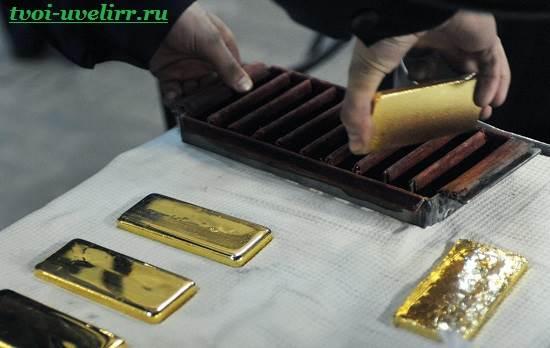 Вклад-в-золото-2