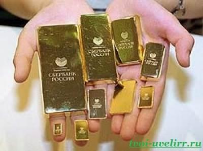 Золотой-слиток-сбербанка-2