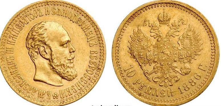 Вес царского золотого червонца 50 долларов в гривне
