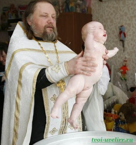 Имя-при-крещении-2