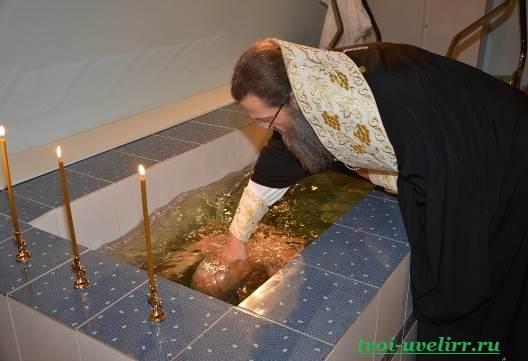 Крещение-взрослых-1