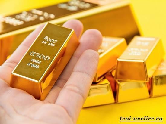 Металлический-вклад-золота-в-Сбербанке-1