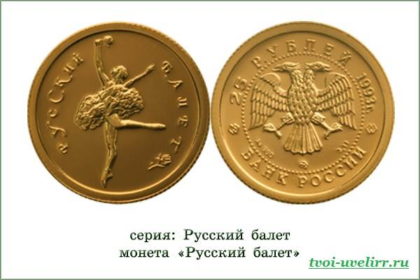где можно купить золотые монеты сбербанка цена сегодня микрозаймы онлайн на киви кошелек без отказа без карты