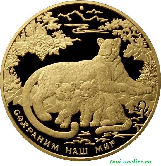 Монеты-сбербанка-золотые-2