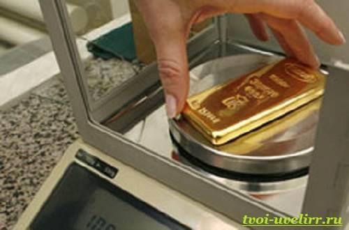 Сколько-весит-слиток-золота-1