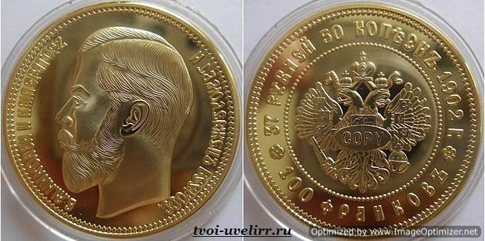 Стоимость-золотого-червонца-1
