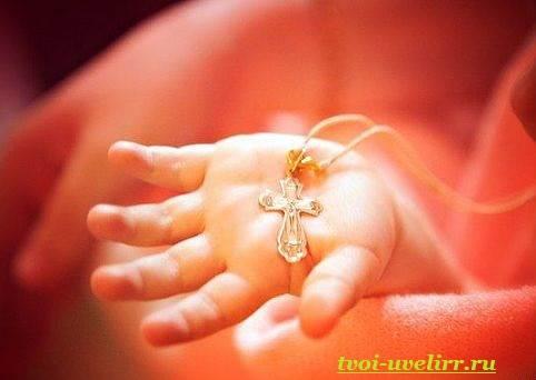 Таинство-крещения-1