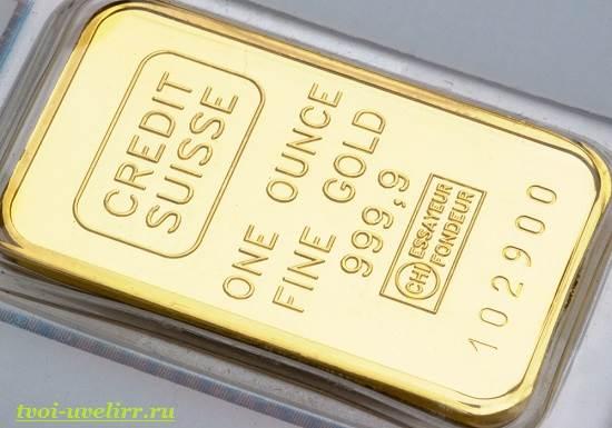 Унция-золота-1