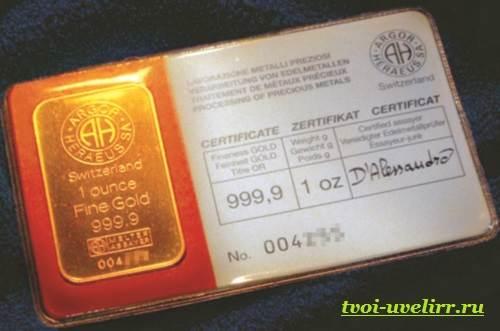 Унция-золота-3