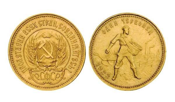 Держава-золото-Инвестиционные-монеты-6