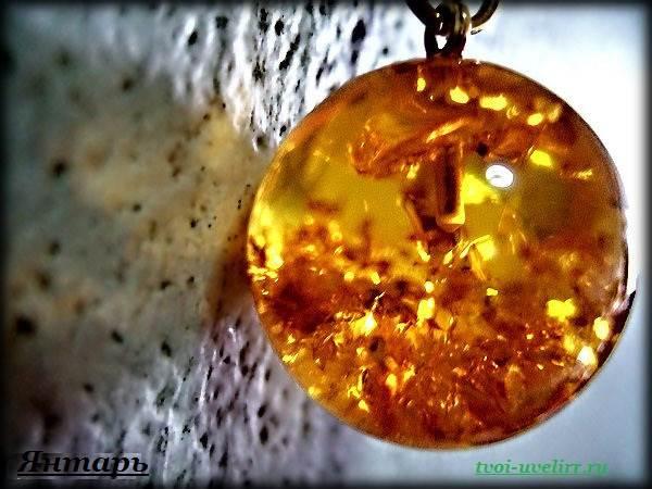 Камни-водолеев-4