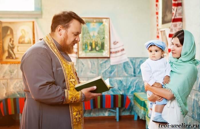 Молитва-при-крещении-4