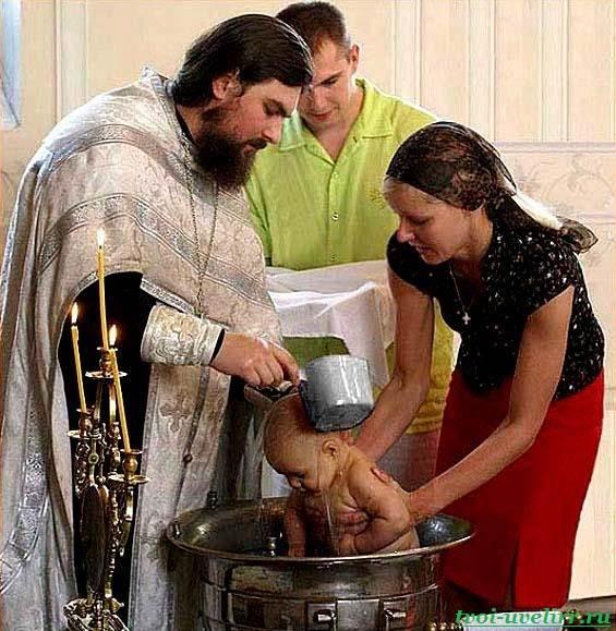 Правила-крещения-1