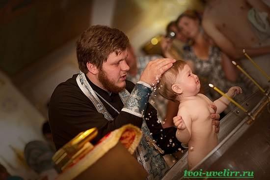 Сколько-стоит-крещение-2