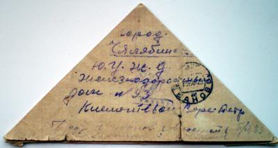 Как-сделать-конверт-Конверт-из-бумаги-своими-руками-10