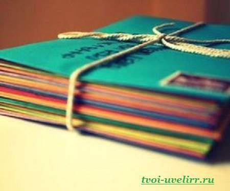 Как-сделать-конверт-Конверт-из-бумаги-своими-руками-3