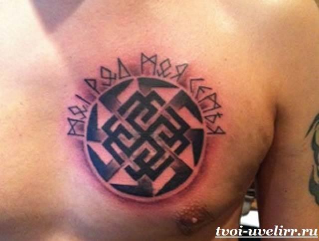 Славянские-татуировки-и-их-значение-Татуировки-в-славянском-стиле-19