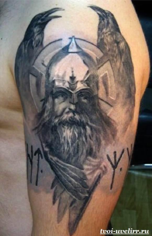 Славянские-татуировки-и-их-значение-Татуировки-в-славянском-стиле-2