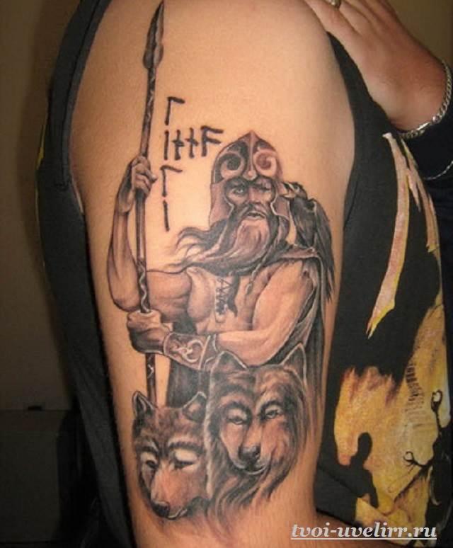 Славянские-татуировки-и-их-значение-Татуировки-в-славянском-стиле-39