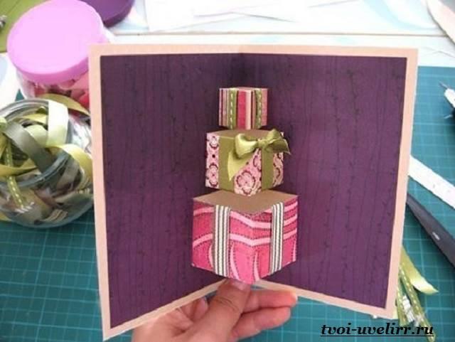 Открытки-своими-руками-Фото-и-видео-как-сделать-открытку-11