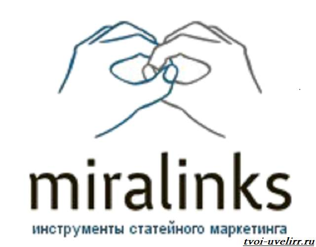 Как-правильно-выбирать-площадки-в-системе-miralinks-2