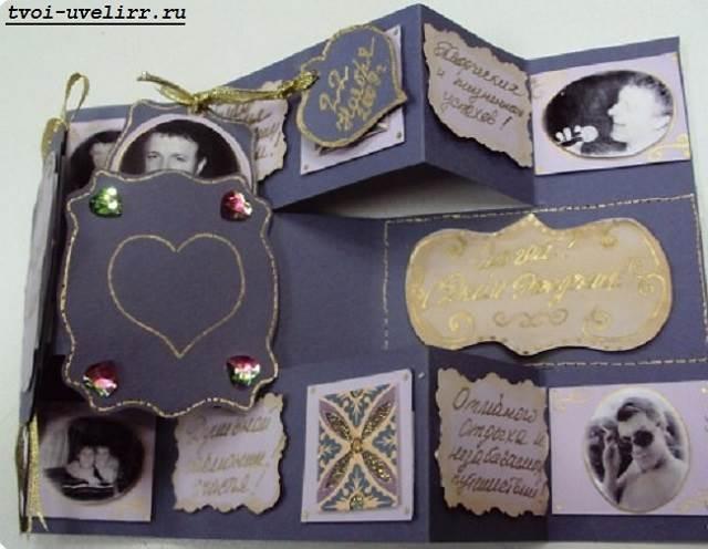 Что-такое-скрапбукинг-Скрапбукинг-альбом-Скрапбукинг-открытки-7