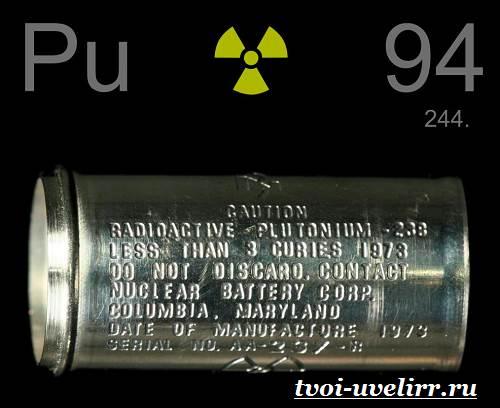 Плутоний-Описание-плутония-Свойства-плутония-1