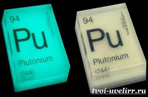 Плутоний-Описание-плутония-Свойства-плутония-3