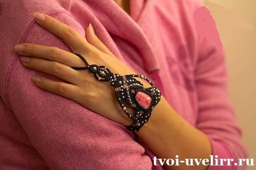 Слейв браслет