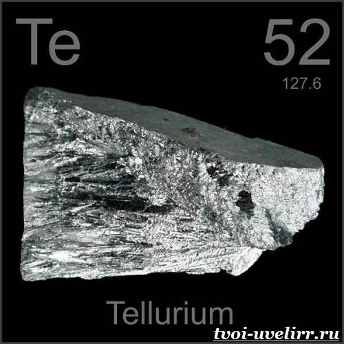 Теллур-Описание-теллура-Свойства-теллура-1