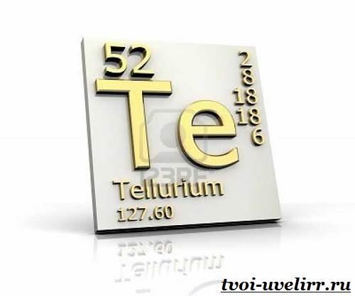 Теллур-Описание-теллура-Свойства-теллура-4