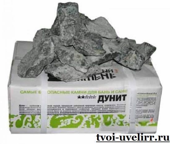 Дунит-камень-Свойства-дунита-Применение-дунита-3