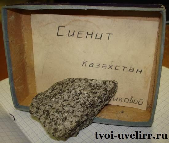 Сиенит-камень-Свойства-сиенита-Применение-сиенита-9