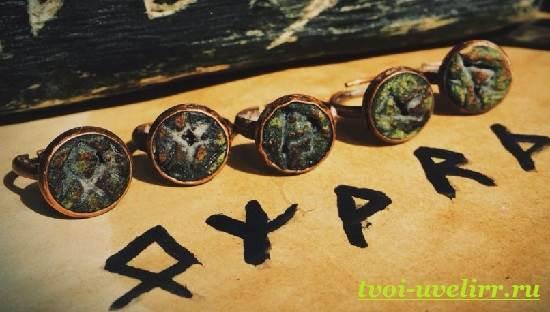 Кольцо-с-рунами-Виды-и-особенности-колец-с-рунами-10