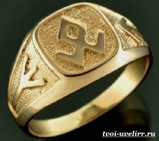 Кольцо-с-рунами-Виды-и-особенности-колец-с-рунами-4