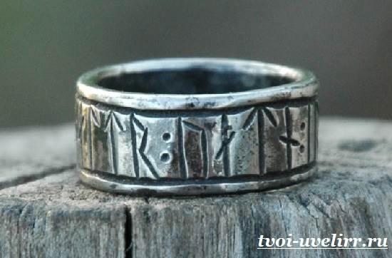 Кольцо-с-рунами-Виды-и-особенности-колец-с-рунами-9