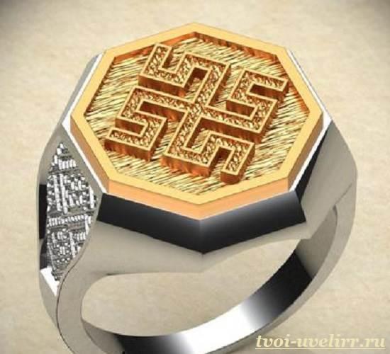 славянские-кольца-виды-и-особенности-славянских-колец-15