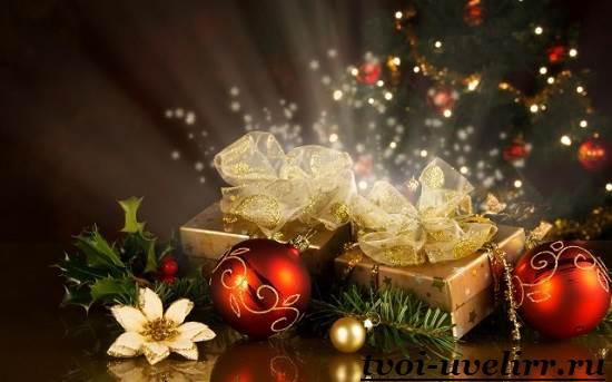 Подарки-на-Новый-год-1