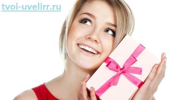Что-подарить-девушке-на-год-2