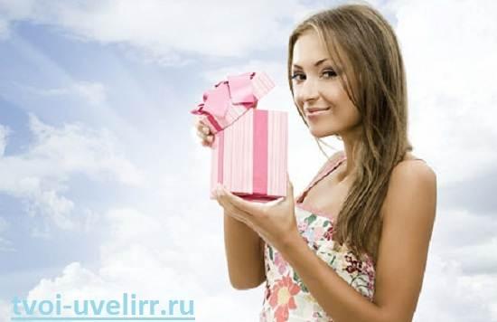 Что-подарить-девушке-на-год-3