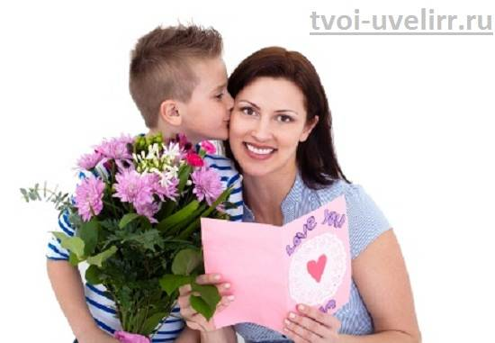 Что-подарить-маме-на-день-рождения-5