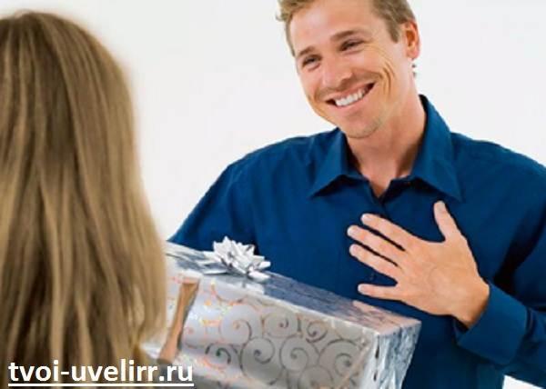 Что-подарить-папе-на-день-рождения-5
