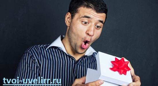 Что-подарить-парню-на-день-рождения-7