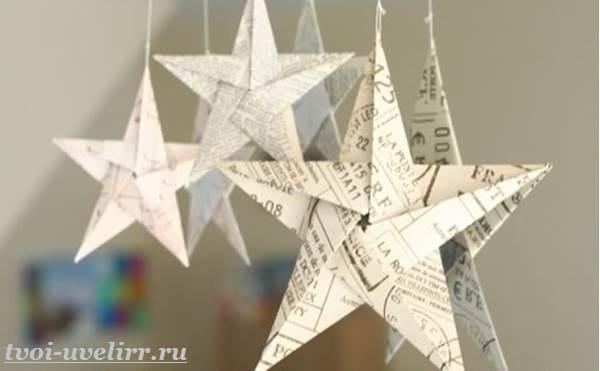 Как-сделать-звезду-на-ёлку-2