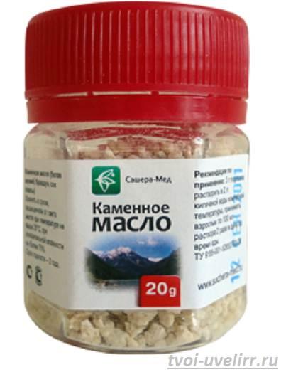 Каменное-масло-Свойства-и-применение-каменного-масла-2