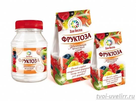Фруктоза-Свойства-фруктозы-Применение-фруктозы-1