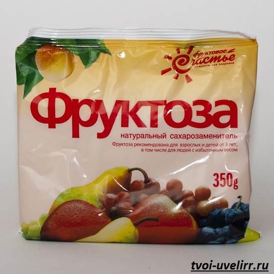 Фруктоза-Свойства-фруктозы-Применение-фруктозы-3