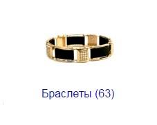 каталоги-10