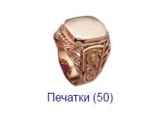 каталоги-12