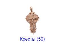 каталоги-14